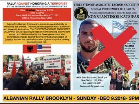 Αλβανοί εναντίον Σπαρτιατών (Ελλήνων) στη Νέα Υόρκη