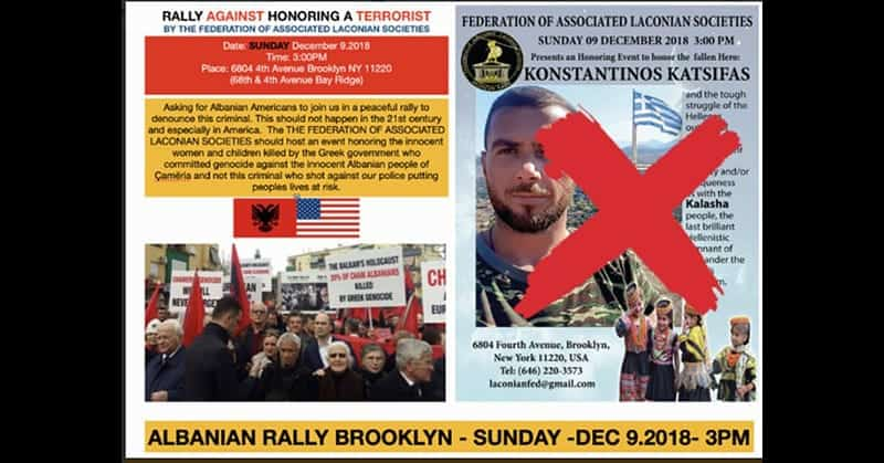 Albanians against Spartans (Greeks) in New York