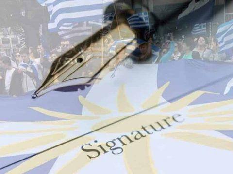 Συλλογή υπογραφών: Θέμα Μακεδονίας & Συμφωνία των Πρεσπών
